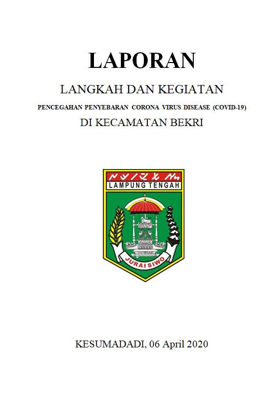 Pemerintah Kabupaten Lampung Tengah